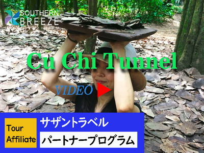cu-chi-tunnel-tour